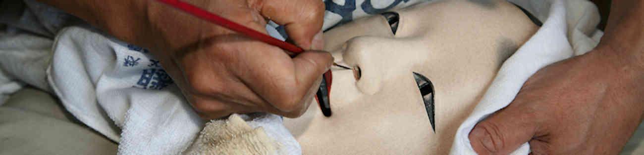 Noh masks Artist Akira Kurabayashi Gallery