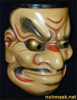 oobeshimi