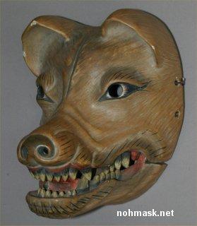 Kitune(Fox)